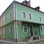 Mini Home Hotel,  Kamianets-Podilskyi