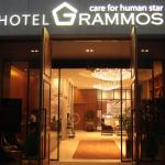 Grammos Hotel, Seoul