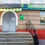Hostel Mak,  Lipetsk
