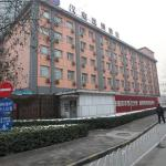 Hanting Express Beijing China Central Place Second, Beijing