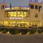 Triple Tree, Al Hofuf