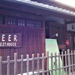 Deer Guest House, Nara