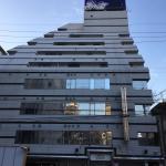Hotel Piatt (Adult Only), Nagoya