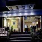 Hotel Kamad Giri, Ujjain