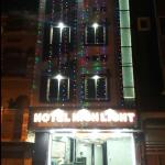 Hotel High Light, Ujjain
