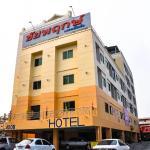 Chaiyaphruk Grand Hotel, Nakhonratchasima