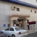 Tetal Aparthotel, Jeddah