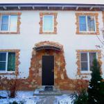 Guest House Strelna,  Strelna