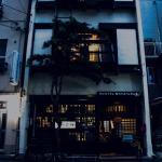 Hostel Nakamura Kobe, Kobe