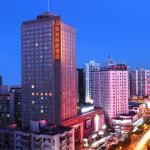 Haikou BaofaShengyi hotel,  Haikou