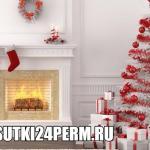 Apartment Permskie Medvedy, Perm