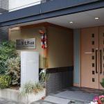 Annex Katsutaro Ryokan, Tokyo