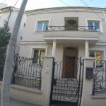 Bed and Breakfast Ada Ciganlija,  Belgrade