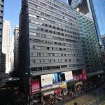 United Co-operate Hotel, Hong Kong