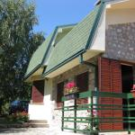Vila Pelister,  Magarevo
