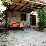 Emilio's House, Agia Paraskevi