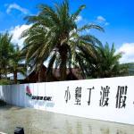 Kentington Resort, Manzhou