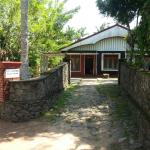 Lal House, Hikkaduwa