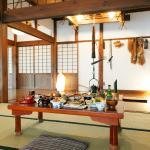 Irorino Yado Sankichi, Izu