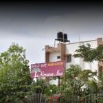 Nirvana Inn Rooms & Suites,  Mysore
