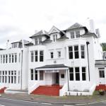 Munro Inn,  Strathyre