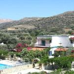 Armonia Hotel,  Matala