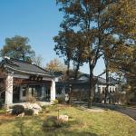 West Lake State Guest House,  Hangzhou