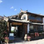 Shuhe Hualv Inn, Lijiang