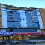 Pai Vaibhav,  Hospet