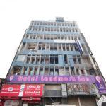 ZUZU Hotel Landmark Inn,  New Delhi