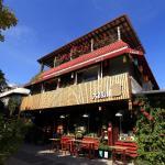 Shenzheng Xhouse Yododo Inn,  Longgang