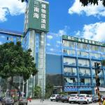 Holiday Inn Nanhai Museum Theme Hotel, Haikou