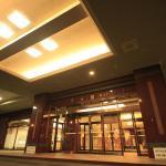 Heiseikan Kaiyotei, Hakodate