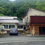 Onsen Minshuku Sakaeya, Shizukuishi