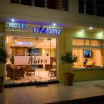 Hotel Viana, Loutra Edipsou