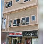 Prince Hotel, Udaipur