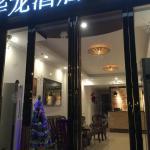 Dragon hotel,  Vientiane