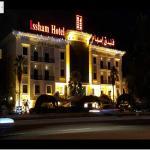 Issham Hotel, Jeddah