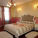 VIP Apartment on Pechersk, Kiev