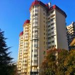 Apartment Nevskaya 19,  Sochi