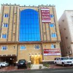 Diar Osama Apartments, Al Madinah