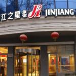 Jinjiang Inn - Beijing Jiuxianqiao,  Beijing
