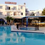 Hilltop Gardens Hotel Apartments,  Paphos City