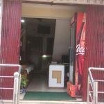 Hotel Avadh, Balrāmpur