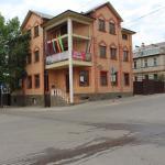 Hotel Parnas, Yelets