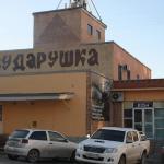 Hostel Sudarushka,  Novorossiysk
