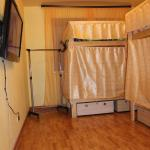 Hostel House,  Surgut