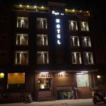 Hotel Razia Inn,  Hisār
