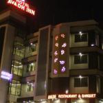 Hotel Avadh Inn, Ahmedabad