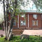GuestHouse Izba, Samara